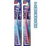 すき間専用歯ブラシ(ふつう)日本製 【6個セット】 41-050の詳細ページへ