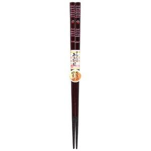 日本製 Japan 若狭 田中箸店 開運!あわび風水箸 赤 22.5cm 066158