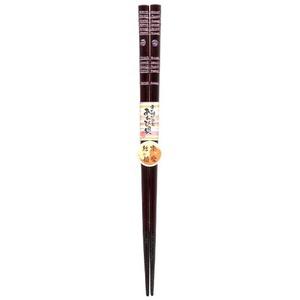 日本製 Japan 若狭 田中箸店 開運!あわび風水箸 ピンク 22.5cm 066134