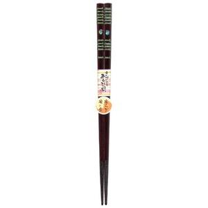 日本製 Japan 若狭 田中箸店 開運!あわび風水箸 緑 22.5cm 066103