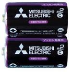 三菱 黒マンガン乾電池単2(2本入)R14PUE/2S 36-357 【10個セット】の詳細ページへ