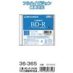 三菱 DVD-RW 4.7GB120分録画用2倍速 36-364 【10個セット】の詳細ページへ