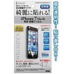 iPhone7/6s/6保護フィルム 日本製 35-277 【12個セット】の詳細ページへ