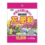 (新)花の肥料 200g【30個セット】 D-054の詳細ページへ