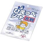 日本製 japan ひえっぺシート大判1P 【30個セット】 7-55-03の詳細ページへ