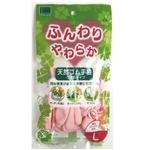 ふんわりやわらか天然ゴム手袋ピンクL【10個セット】 YO-310の詳細ページへ