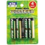 パワーメイト アルカリ電池(単3・4P)【10個セット】 271-03の詳細ページへ