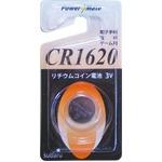 パワーメイト リチウムコイン電池(CR1620)【10個セット】 275-14の詳細ページへ
