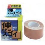 テーピングテープ 25mmX140cm【10個セット】 YO-015の詳細ページへ