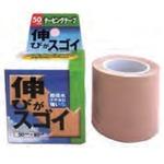テーピングテープ 50mmX80cm【10個セット】 YO-039の詳細ページへ
