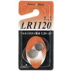 パワーメイト アルカリボタン電池(LR1120・2P)【10個セット】 275-21の詳細ページへ