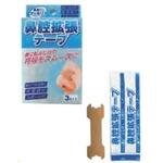 鼻腔拡張テープ 3P【10個セット】 YO-013の詳細ページへ