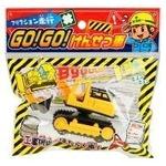 GO!GO!けんせつ車 3種類アソート 【12個セット】 TO-138の詳細ページへ