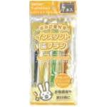 歯みがき付きインスタント歯ブラシ7P アソート HH-122 【10個セット】の詳細ページへ