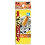 シッカリ洗い!カキ取るロングキッチンスポンジソフト日本製 39-302 【12個セット】の詳細ページへ