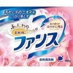 ファンス衣料用洗剤柔軟剤in900g 46-214 【80個セット】の詳細ページへ