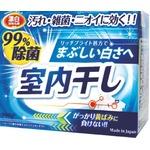 室内干し漂白剤除菌プラス900g 46-215 【80個セット】の詳細ページへ