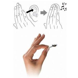エクサイレント 聴音補助器 Qleaf Go / XSTQLG
