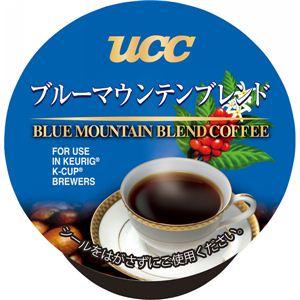 UCCブルーマウンテンブレンド 302483+ブルーマウンテンブレンド ブルーマウンテンブレンド 13-0313-238