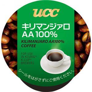 UCCキリマンジァロAA100 302486+キリマンジャロAA100% キリマンジァロAA100% 13-0313-084