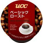 UCCベーシックロースト8g× 302487+ベーシックロースト ベーシックロースト 13-0313-092