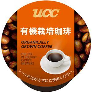 UCC有機栽培珈琲8g×12( 302491+有機栽培珈琲 有機栽培珈琲 13-0313-130