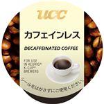 UCCカフェインレス8g×12 302493+カフェインレス カフェインレス 13-0313-149