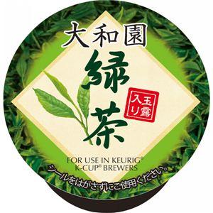 大和園 玉露入り緑茶3g×12 411390+玉露入り緑茶 玉露入り緑茶 13-0313-173