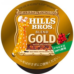 ヒルス ブレンドゴールド8g× 802807+ヒルスブレンドゴールド ブレンドゴールド 13-0313-220