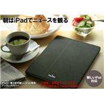 カラーシルバー PURO(プーロ)iPad2/第3世代新しいiPad(New iPad)専用 ブックレットカバー IPAD2S3BOOKCMシリーズの詳細ページへ
