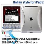 カラーホワイト IPAD2HYBRIDBLK ipad2専用カバー スタイリッシュなケース