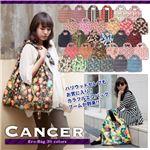 Cancer(キャンサー)エコバッグ カラーバタフライ(イエロー) B77買い物が楽しくなる 大きな トートバッグ 旅行にもおすすめ (1〜14番)