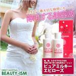美容|コスメ|その他の美容・コスメ|売れ筋ランキング