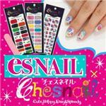 season-detail/nail-