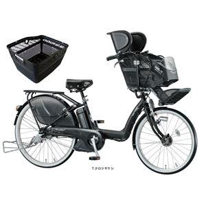 BRIDGESTONE (ブリヂストン) 自転車本体/電動自転車 アンジェリーノ e 26インチ 内装3段 T.クロツヤケシ ふっかふかサドルシリーズ リアかご(黒)付き