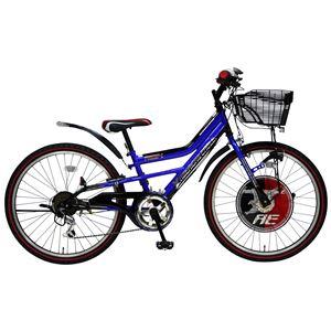 自転車の 自転車 通販 激安 子供用 : ... 変速 Blue 6〜11歳 子供用自転車