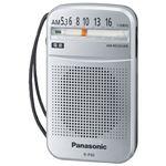 パナソニック AM 1バンドラジオ (シルバー) R-P45-S
