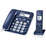 パナソニック コードレス電話機(子機1台付き)(ネイビーブルー) VE-GD35DL-A