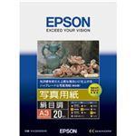 エプソン 写真用紙≪絹目調≫ (A3/20枚) KA320MSHR
