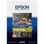 エプソン 写真用紙≪絹目調≫ (A3ノビ/20枚) KA3N20MSHR