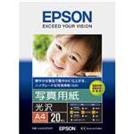 エプソン 写真用紙≪光沢≫ (A4/20枚) KA420PSKR