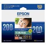 エプソン 写真用紙≪光沢≫ (KGサイズ/200枚) KKG200PSKR