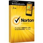 シマンテック ノートン モバイルセキュリティ 2年版 21243217