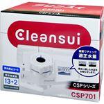 三菱ケミカル・クリンスイ 蛇口直結型浄水器 CSPシリーズ クリンスイ CSP701-WTの詳細ページへ