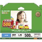 エレコム 光沢写真用紙/光沢紙厚手/L判/500枚 EJK-GANL500