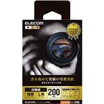 エレコム 光沢写真用紙/印画紙特厚/L判/200枚 EJK-RCL200
