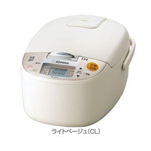 象印/ZOJIRUSHI 圧力IH炊飯ジャー 極め炊き NP-XA10-CL ライトベージュ (5.5合炊き)