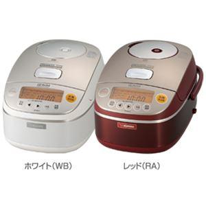 象印/ZOJIRUSHI 圧力IH炊飯ジャー 極め炊き 豪熱羽釜 NP-BS10-WB ホワイト