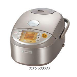 象印/ZOJIRUSHI 圧力IH炊飯ジャー 極め炊き NP-NV10 XA ステンレス (5.5合炊き)
