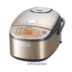 象印/ZOJIRUSHI 圧力IH炊飯ジャー 極め炊き NP-HN10-XA ステンレス (5.5合炊き)